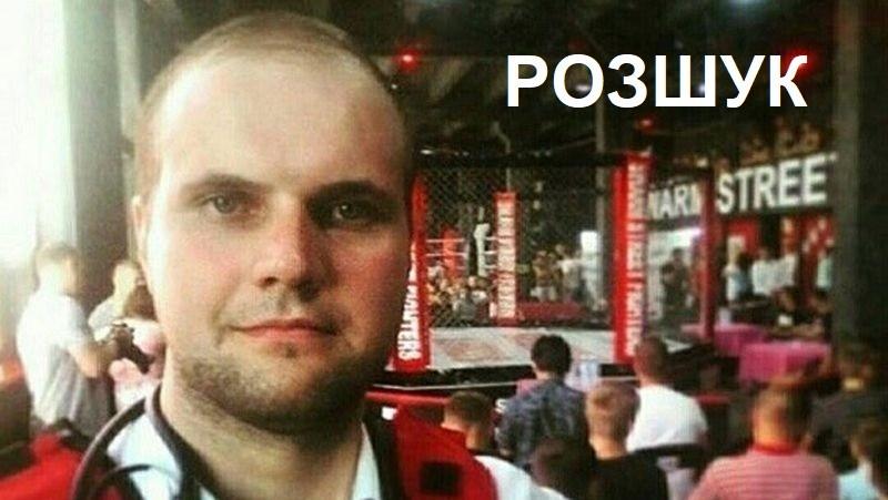 Столична поліція розшукує Витищенка Дмитра, який пішов з дому та не повернувся