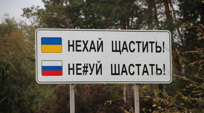 Майже 1500 іноземним громадянам заборонено в'їзд в Україну через відвідування окупованої території АР Крим