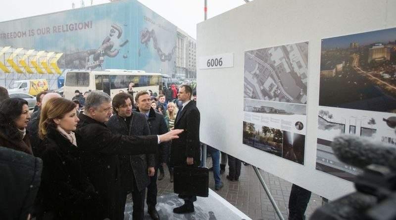 Петро Порошенко відвідав презентацію проектів Меморіалу Героїв Небесної Сотні та Музею Революції Гідності (фото, відео)