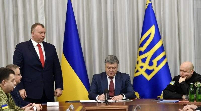 Президент представив нового Гендиректора ДК «Укроборонпром» Павла Букіна (фото, відео)