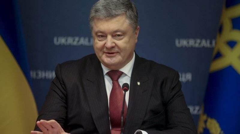 Президент взяв участь у церемонії підписання низки угод між Укрзалізницею, Укрексімбанком та General Electric US (фото, відео)