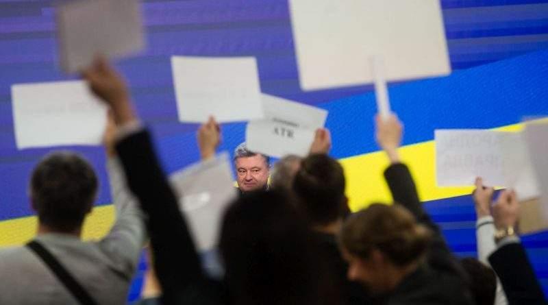 Виступ Президента України Петра Порошенка на прес-конференції на тему: «Виклики – 2018» (фото, відео)