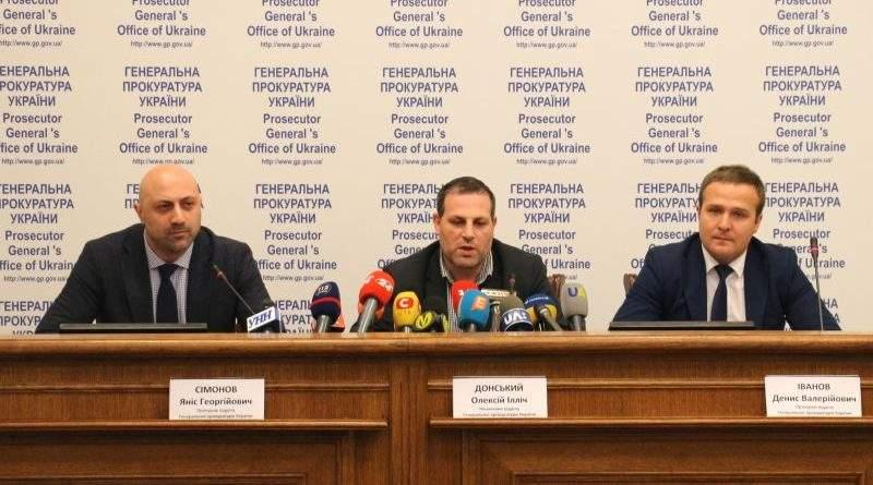 Брифінг прокурорів у справі стосовно В. Януковича і подій на Майдані Незалежності у період 18-20лютого 2014 року