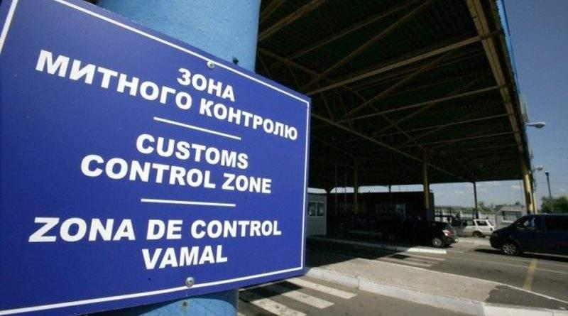"""""""Єдиним вікном"""" в українських митницях користується близько 80% бізнесу"""