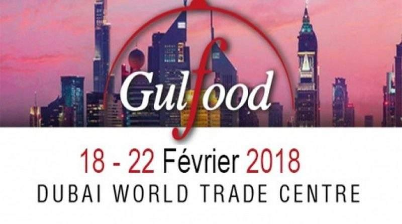 Україна представляє свою продукцію на виставці продуктів харчування Gulfood 2018