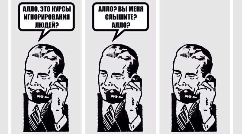"Мессидж: ""распад Украины на 4 части"""
