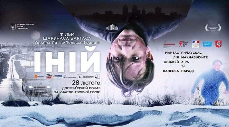 28-го лютого в кінотеатрі «Жовтень» відбудеться урочиста прем'єра військової драми «Іній» (трейлер)