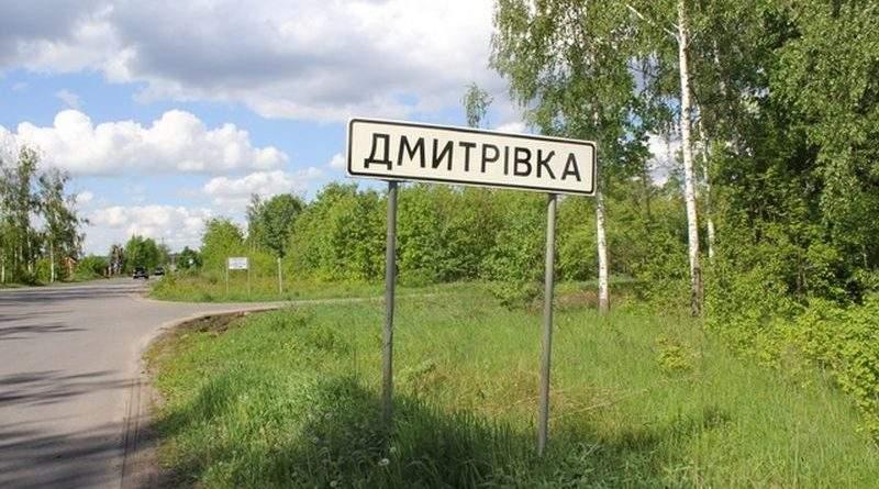 """Україні повернули майже 19 га """"лісу Арбузова"""" під Києвом (фото)"""