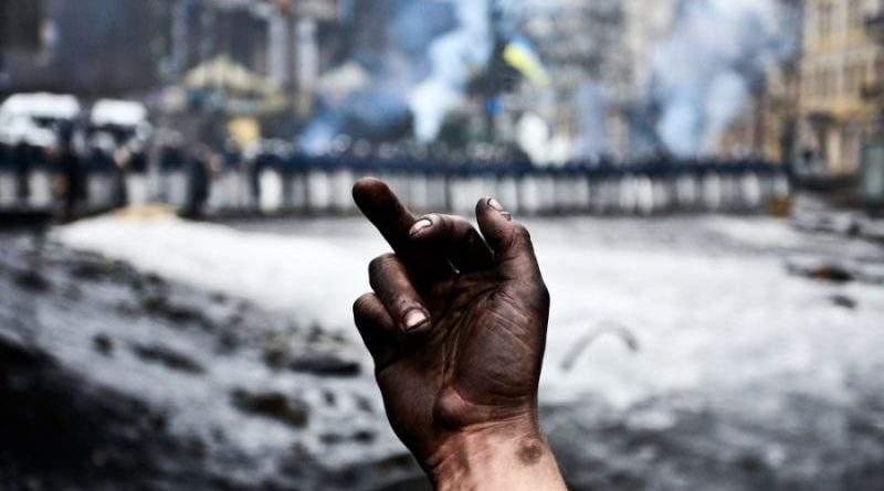 Так победил Майдан