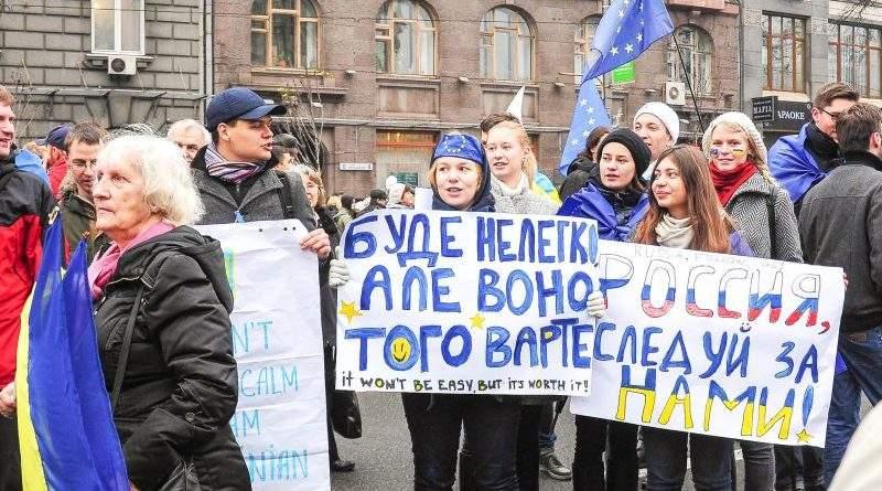 Как Евромайданы становятся Зрадомайданчиками