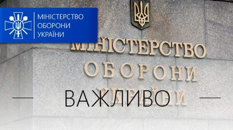 Щодо працевлаштування волонтерів, які виявили бажання служити у ЗС України