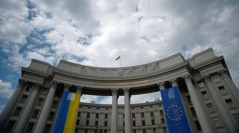 Україна подала свій меморандум в арбітражному провадженні проти РФ за Конвенцією ООН з морського права