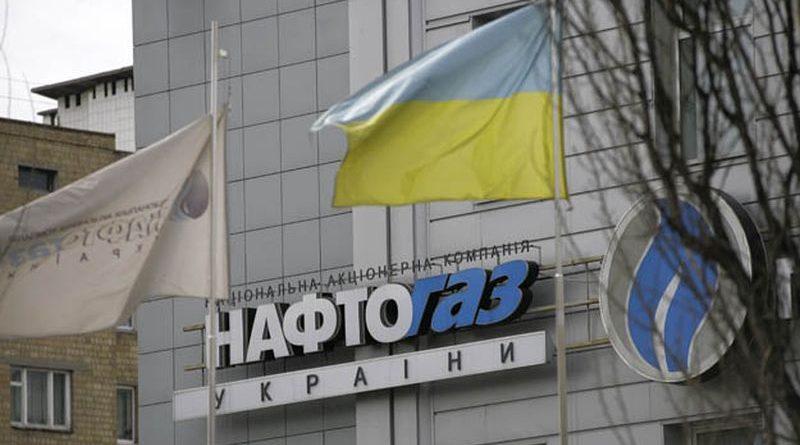 Нафтогаз оголошує відкриті торги на закупівлю міжнародних комунікаційних послуг в Європі