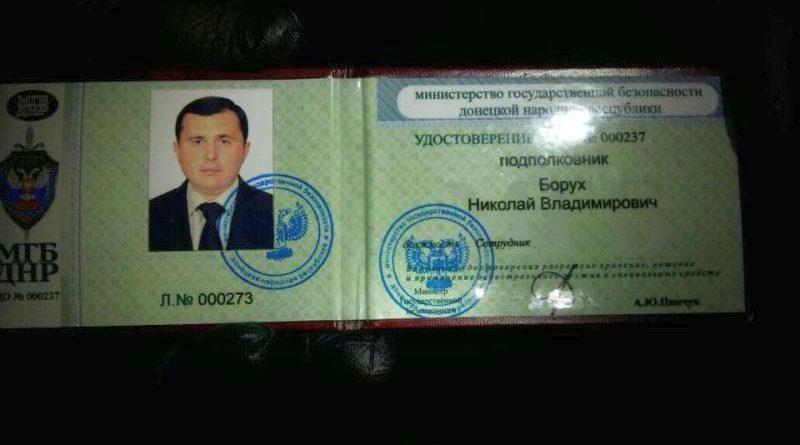 Затримано одного з колишніх народних депутатів України (фото)