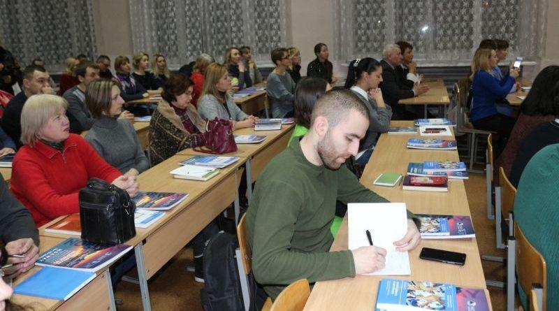 В рамках проекту «Україна-Норвегія» розпочалася перепідготовка для звільнених в запас військовослужбовців (фото)
