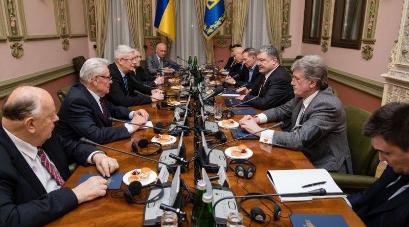 Президент зустрівся з екс-лідерами країн Балтійсько-Чорноморського регіону (фото)
