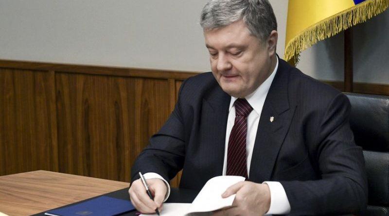 Президент підписав Закон про реінтеграцію Донбасу (фото, відео)