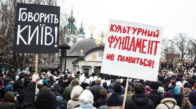 Підозрюваних у підпалі незаконної споруди УПЦ МП звільнено з-під варти на поруки нардепів