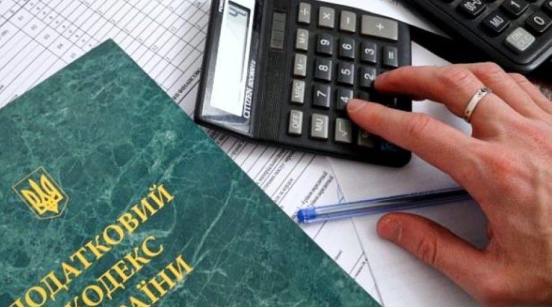 На Харківщині під загрозою кримінальної відповідальності підприємець відшкодував до бюджету майже 1 млн грн