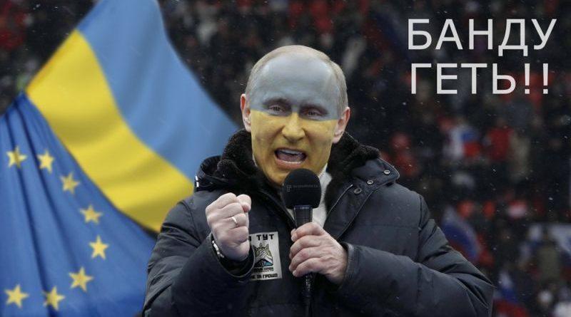 Чому  Україна встояла? Поки...