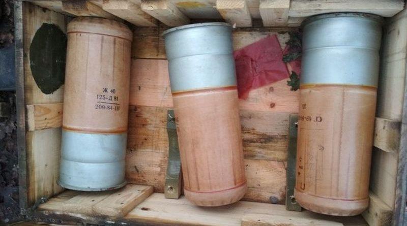 СБУ виявила схованку із боєприпасами у районі проведення АТО (фото)