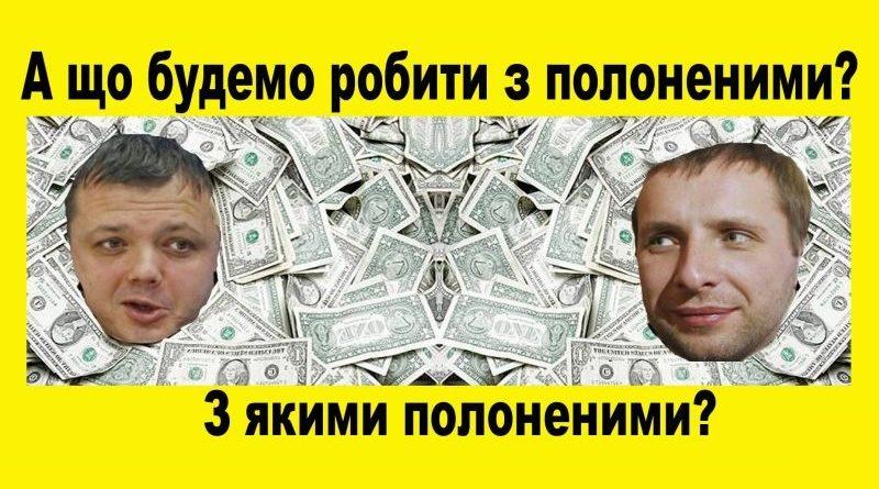 """Під балачки про художників і Шаляпіна в центрі """"Россотруднічество"""" кипіла робота російської розвідки"""