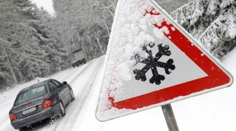 Увага! Попередження про ускладнення погодних умов в Україні