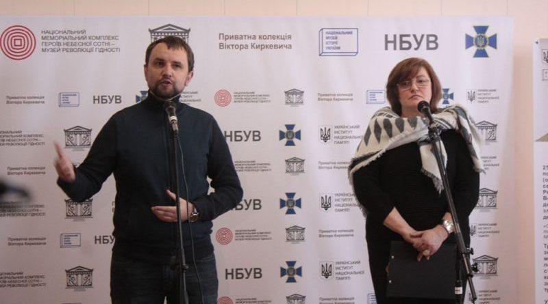 У Києві відкрилась унікальна виставка до 100-річчя Державного герба України (фото)