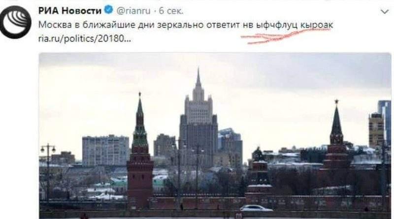 Новости дня. 26 марта 2018 года