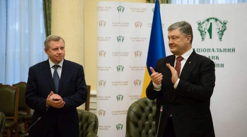 Президент представив нового Голову Нацбанку Якова Смолія (фото)