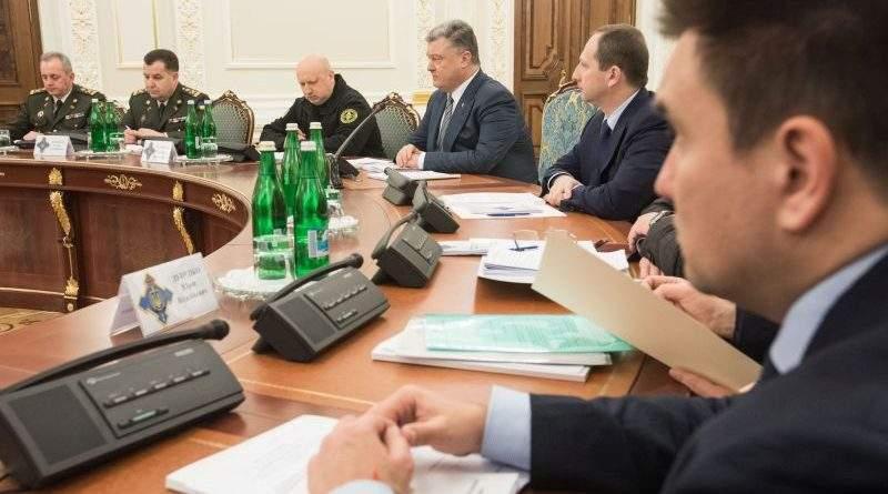 Відбулось засідання Ради Національної безпеки і оборони за участі Президента (фото, відео)