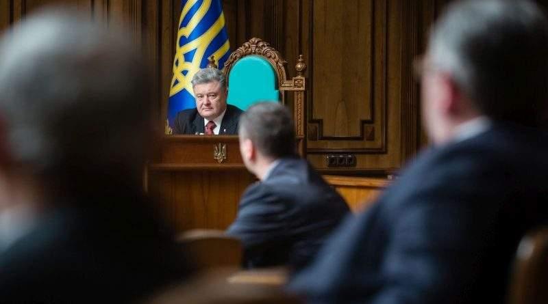 Президент взяв участь у спеціальному пленарному засіданні Конституційного Суду України (фото, відео)