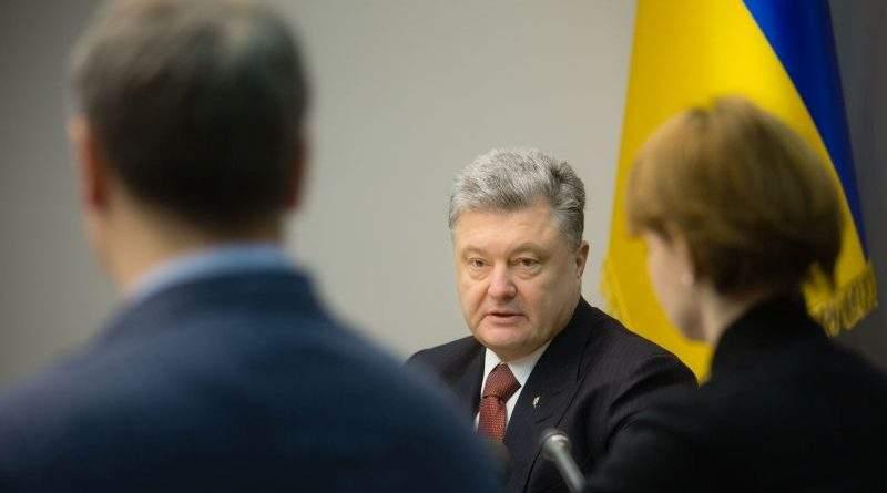 Президент провів нараду у зв'язку із заявою «Газпрому» щодо розірвання контракту з НАК «Нафтогаз України» (фото)