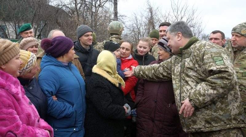 Президент відвідав з робочим візитом Луганську та Донецьку області (фото, відео)