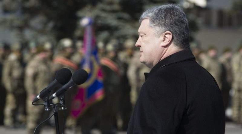 Президент привітав із 26-ю річницею Службу безпеки України (фото)