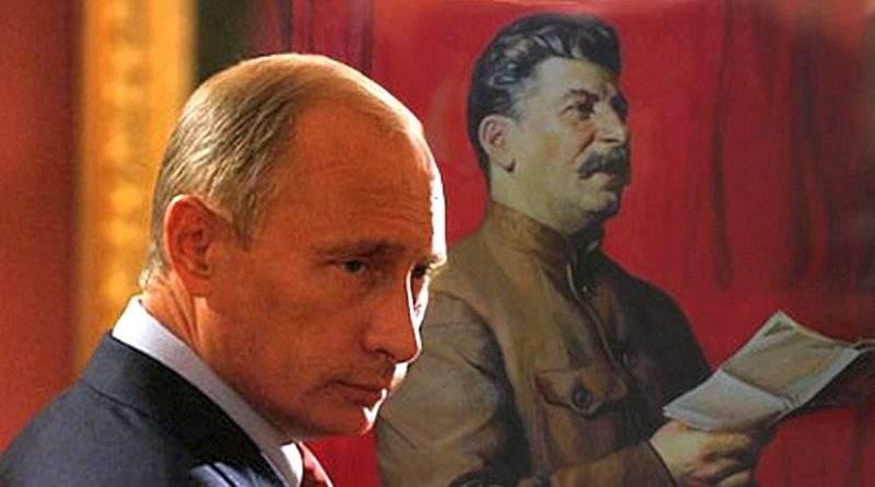 О вкладе СССР в становление мирового фашизма