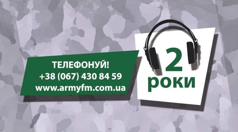 Петро Порошенко привітав з другою річницею військову станцію Армія FM (відео)