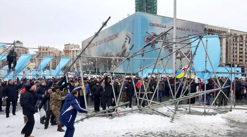 """Киев в очередной раз """"не встал"""""""