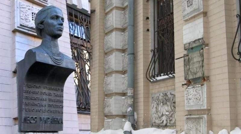 Викрадено скульптурну композицію Лесі Українки з меморіального будинку в Києві