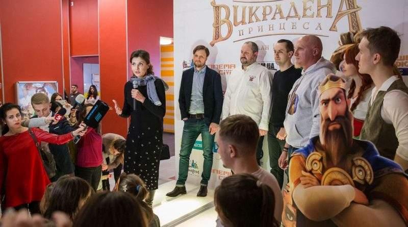 Марина Порошенко та творці анімаційної стрічки запросили 350 дітей переглянути мультфільм «Викрадена принцеса»