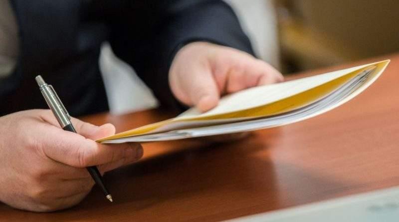 Президент підписав Закон щодо заборони допуску осіб зі зброєю до будівель органів держвлади