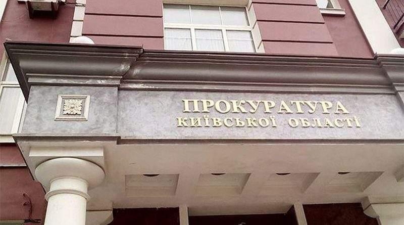 Повідомлено про підозру колишньому головному лікарю лікувально-профілактичного комплексу «Феофанія»