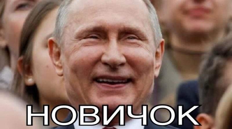 Россия и Путин. Вместе до гробовой доски