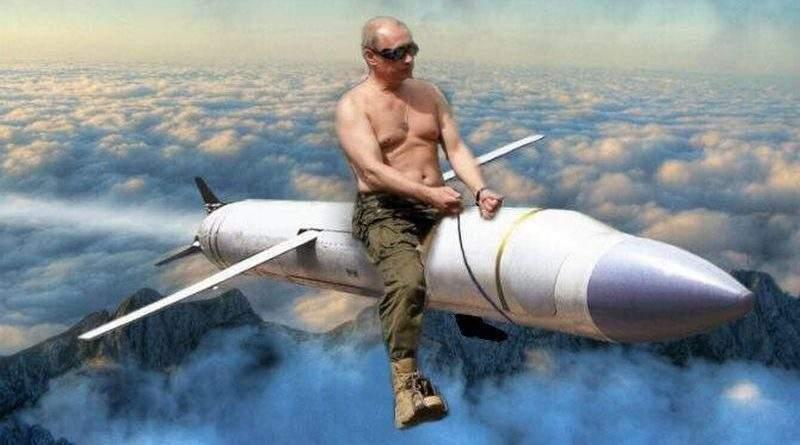 О послании кремлёвского карлика