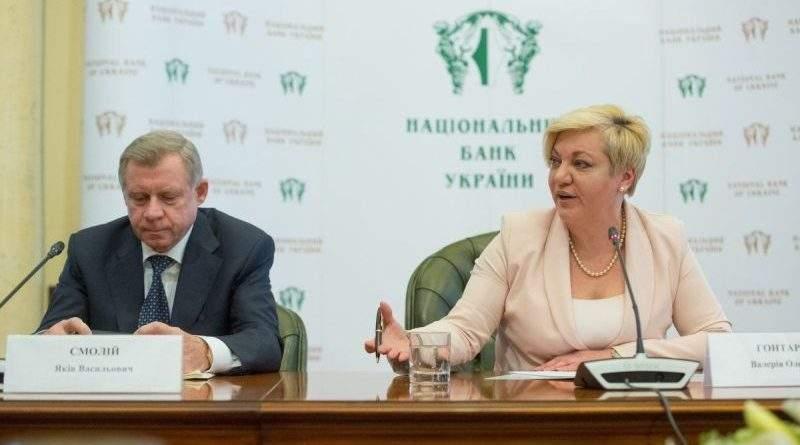 Яків Смолій став новим очільником Національного банку України