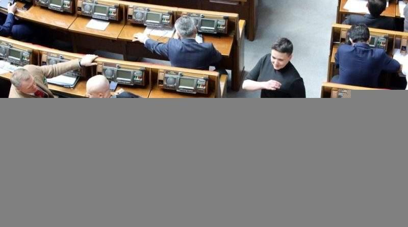 Генеральний прокурор повідомив про підозру народному депутату України Н. Савченко (відео)