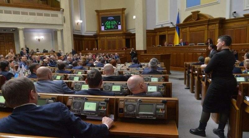 Савченко - наша проблема или наша часть решения проблемы