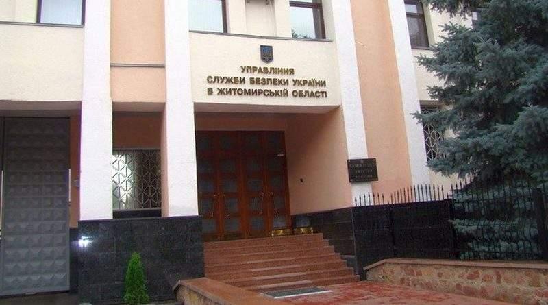 СБУ заблокувала фейкову спробу популяризації так званої «Житомирської народної республіки»