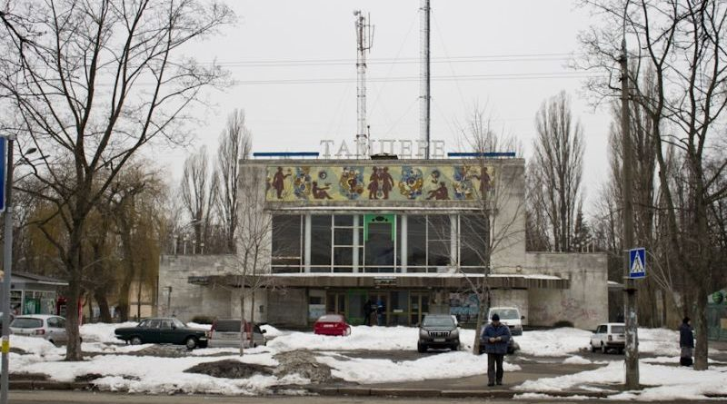 Столичний кінотеатр «Тампере» повернуто місту