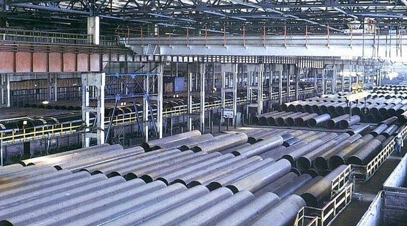 Приміщення інституту трубної промисловості у Дніпрі повернуто державі